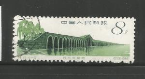 PRC CHINA  607  USED, PAO TAI, SOOCHOW