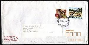 CHRISTMAS IS 2000 mixed franking cover to NSW..............................95556