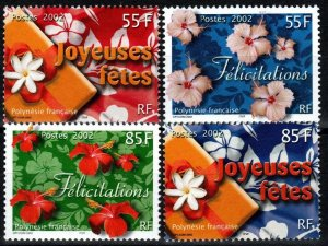 French Polynesia #817-20 MNH CV $6.30 (P764)