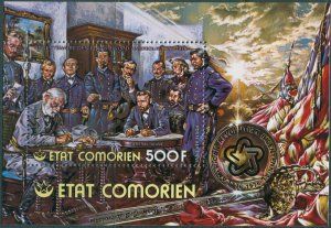 Comoro Islands 1976 SG206 500f American Revolution MS MNH