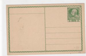 austria unused  stamps card ref 20927