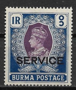1939 Burma O24 King George VI Official MH