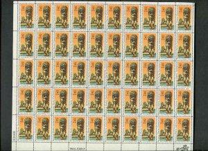 Scott  #C-84 11 Cent Airmail National Parks.Centennial 1972  Sheet 50 Stamps
