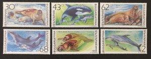 Bulgaria 1991 #3665-70, Whales, MNH.