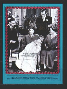 Saint Vincent and the Grenadines. 1987. bl8. Queen Elizabeth, royal family of...