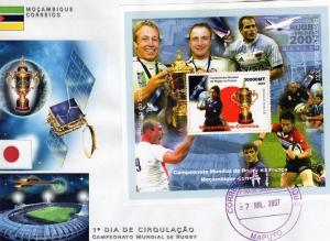Mozambique 2007 Rugby World Cup-Japan Souvenir Sheet Perforated (1) FDC