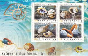 Singapore #828a  MNH  CV $3.50  Z819L