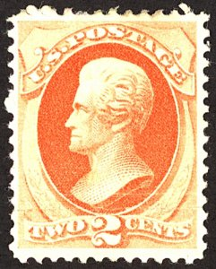 U.S. #183 MINT OG Large HR Creases Thin