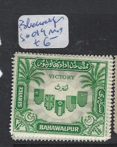 PAKISTAN BAHAWALPUR  (P2502B)  SG O19  MOG