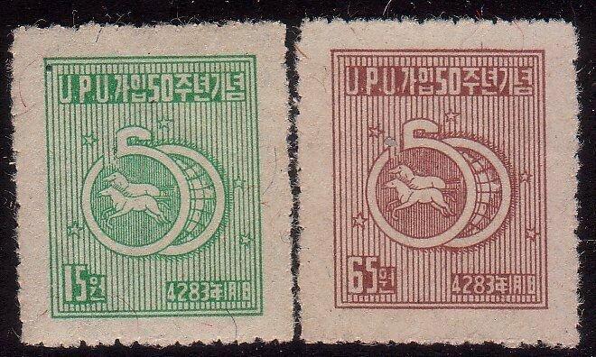 KOREA 1949 UPU set mint - lightly hinged...................................49554