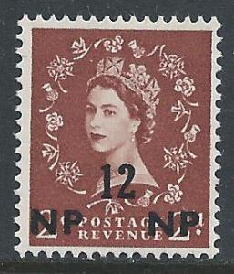 Oman #84 NH 12np on 2p Great Britain Stamp Surcharged