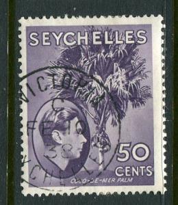 Seychelles #141 Used Accepting Best Offer