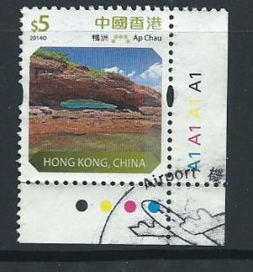 Hong Kong  QEII year 2014 issue  $5 face value  VFU
