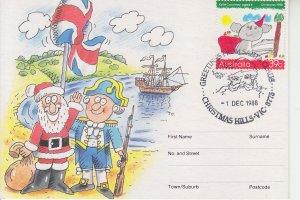 1988 Australia Christmas Greetings PC  (Scott 1103) Event