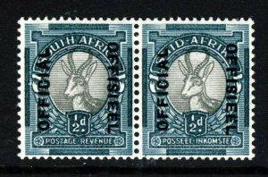 SOUTH AFRICA 1944 OFFICIALS Overprinted ½d. Grey & Green SG O32 MINT