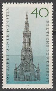Germany #1251  MNH  (S8982)