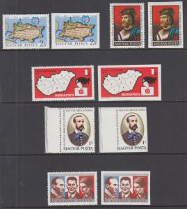 Hungary Sc 2065//2270 MNH. 1971-1974 issues, 5 complete perf & imperf sets