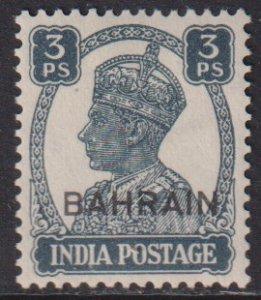 1942 - 1944 Bahrain KGVI King George VI 3 Pies issue MMHH Sc# 38 CV $2.00