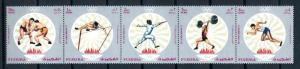 [93636] Fujeira 1971 Olympic Games Munich Wrestling Fencing Strip Folded 1x MNH