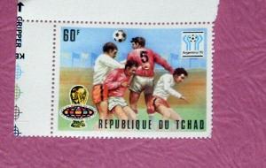 Chad - 342, MNH - Soccer. SCV - $0.75