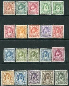 JORDAN-1943-6 Set of 20 Values Sg 230-43 LIGHTLY MOUNTED MINT V36480