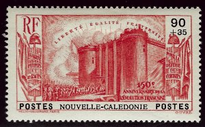 New Caledonia B7 Mint OG VF SCV$13...French Colonies are Hot!