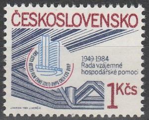 Czechoslovakia #2494  MNH F-VF (V376)