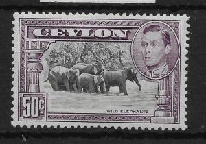 CEYLON SG394b 1938 50c BLACK & MAUVE p13½ MTD MINT