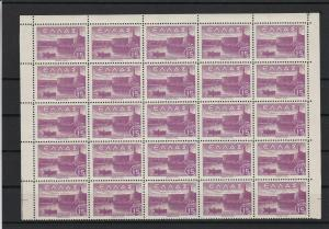 greece mint never hinged part stamps page ref 16056