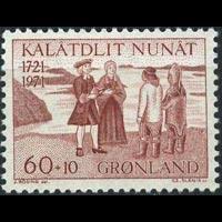 GREENLAND 1971 - Scott# B4 Missinary H.Egede Set of 1 NH