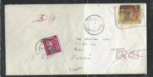 ZIMBABWE COVER (P0811B) 1981  LOCAL COVER 15C    POSTAGE DUE 25C/10C
