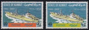 Kuwait 458-459 MNH (1969)