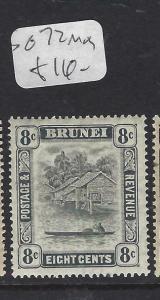 BRUNEI  (P1005BB)  RIVER SCENE  8C  SG 72   MOG