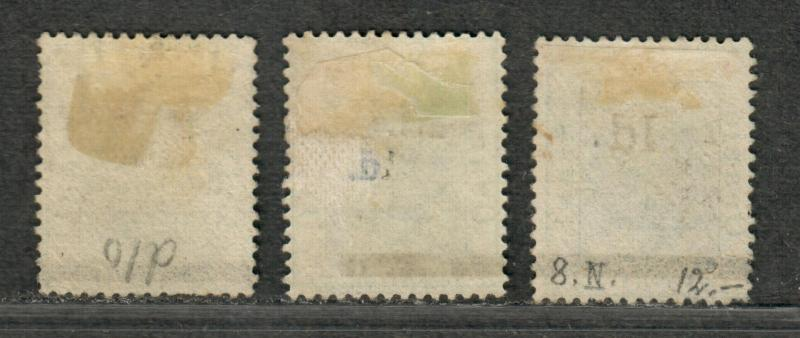 Orange River Colony Sc#17, 20-21 M+U/H/F-VF, Partial Set, 17 NG, Cv. $495