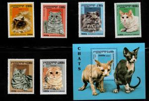 Cambodia Scott 1624-1630 MNH** 1997 Cat set