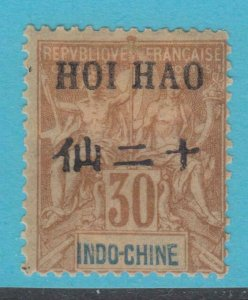 FRANCE OFFICES IN CHINA HOI HAO 25 MINT HINGED OG * NO FAULTS VERY FINE