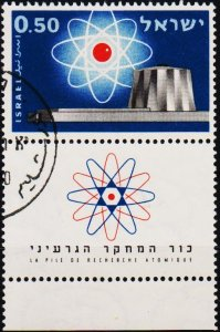 Israel. 1960 50a S.G.190 Fine Used