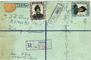 Brunei 12c and 15c Sultan Saifuddin 1958 Seria, Brunei Registered Airmail to ...