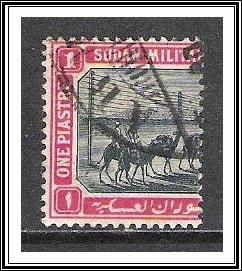 Sudan #SGT13 Telegraph Stamp Used