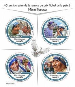 GUINEA - 2019 - Mother Teresa and Nobel Peace Prize - Perf 4v Sheet - M N H