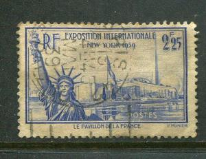 France #372 Used