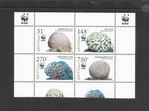 CORALS - NETHERLANDS ANTILLES #1071 (SEE NOTE)  MNH