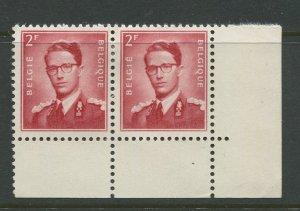 STAMP STATION PERTH Belgium #452 Kink Baudouin Corner Pair 1953 MLH CV$17.00