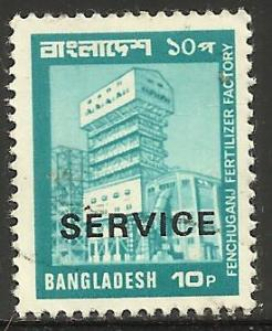 Bangladesh Official 1979 Scott# O28 Used (writing on reverse)