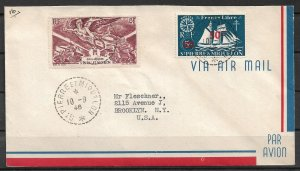 St. Pierre & Miquelon (France) - 1946 Airmail Cover to USA 8F High denom airmail