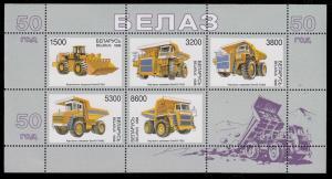 Belarus 263a MNH