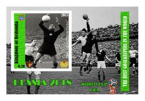 REDONDA SHEET IMPERF FOOTBALL WORLD CUP RUSSIA GROSICS 0,20