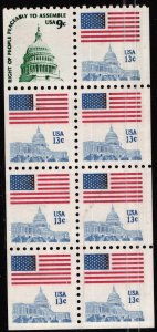 Flag and Capital Booklet Pane 1623B *Free Shipping to USA*