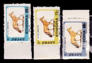 (353) Ethiopia / animals / Simien fox / Fuchs / 1991 / extremely rare / mnh