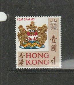 Hong Kong 1968 $1 Wmk Sideways UM/MNH SG 254b